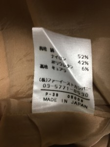 アナイ ANAYI スカート サイズS レディース ライトブラウン【中古】