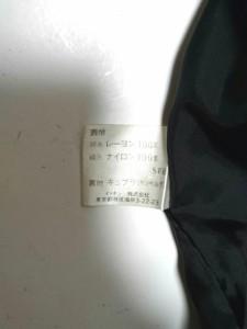 クリスチャンオジャール CHRISTIAN AUJARD コート サイズ9 M レディース 美品 黒 ロング丈/春・秋物【中古】
