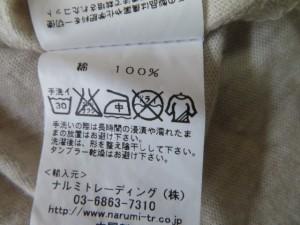 ソイル SOIL ワンピース サイズF レディース 美品 アイボリー【中古】