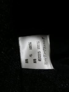 49アベニュージュンコシマダ 49av.Junko Shimada スカートセットアップ サイズ9 M レディース ダークグレー×黒【中古】