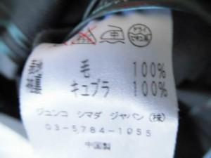 49アベニュージュンコシマダ 49av.Junko Shimada ジャケット サイズ38 M レディース 美品 ダークグレー 肩パッド【中古】