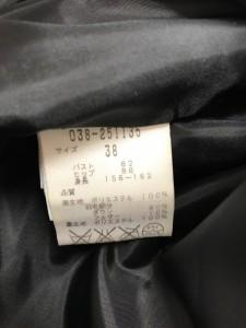 ボディドレッシングデラックス BODY DRESSING Deluxe ダウンコート サイズ38 M レディース 白×黒×ライトグレー 冬物【中古】