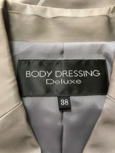 ボディドレッシングデラックス BODY DRESSING Deluxe スカートスーツ レディース グレー【中古】