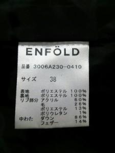 エンフォルド ENFOLD ダウンコート サイズ38 M レディース 新品同様 黒 冬物【中古】
