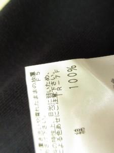 トゥービーシック TO BE CHIC パーカー サイズ46 XL レディース ネイビー ラインストーン/フェイクパール/ビーズ【中古】