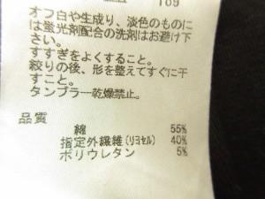 ジユウク 自由区/jiyuku ワンピース サイズ44 L レディース 黒【中古】