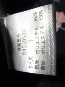リランドチュール Rirandture スカート サイズ1 S レディース ネイビー×マルチ 花柄【中古】