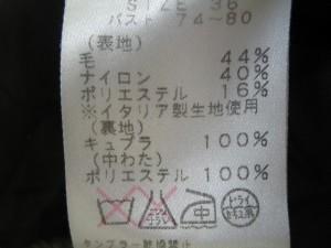 ノーリーズ NOLLEY'S コート サイズ36 S レディース アイボリー×黒 冬物【中古】