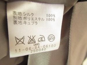 ボールジー BALLSEY ワンピース レディース ライトグレー プリーツ【中古】