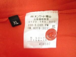 ポールスミスブラック PaulSmith BLACK アンサンブル サイズXL メンズ オレンジ×黒 ウシ/刺繍/リボン【中古】