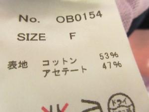 レディ Rady ワンピース サイズF レディース 美品 黒×ピンク×パープル ボーダー/ニット【中古】