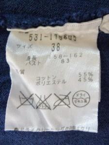 アドーア ADORE カーディガン サイズ38 M レディース ブルー ショート丈【中古】