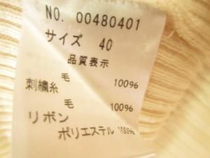 ユキトリイ YUKITORII カーディガン サイズ40 M レディース アイボリー×白 ビーズ【中古】