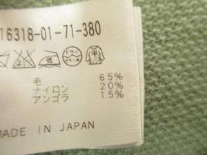 アナイ ANAYI 長袖セーター サイズ38 M レディース ライトグリーン ニット【中古】