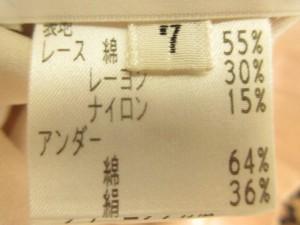 ミスアシダ miss ashida ワンピース サイズ7 S レディース 黒×ピンク レース/リボン【中古】