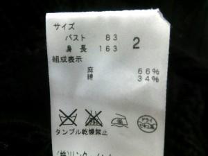 セオリー theory カーディガン サイズ2 S レディース 黒 ロング丈【中古】