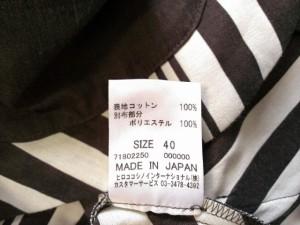 ヒロココシノ HIROKO KOSHINO ジャケット サイズ40 M レディース 美品 アイボリー×ダークブラウン×ゴールド【中古】