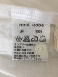 ネストローブ nest Robe ワンピース レディース 美品 白【中古】