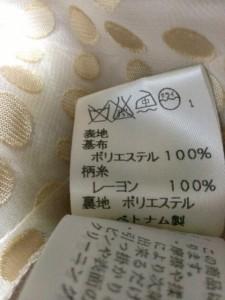 クミキョク 組曲 KUMIKYOKU ワンピース レディース 美品 アイボリー×ベージュ ドット柄【中古】