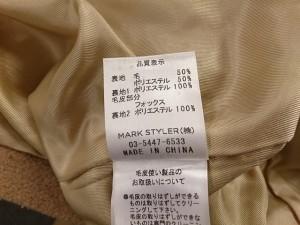 マーキュリーデュオ MERCURYDUO コート サイズF レディース ベージュ 冬物【中古】