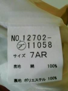 ヨークランド YORKLAND ワンピース サイズ7AR S レディース 美品 ピンク×ライトグリーン×白 チェック柄【中古】