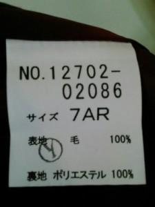 ヨークランド YORKLAND ワンピース サイズ7AR S レディース 美品 ボルドー×グリーン×黒 チェック柄【中古】