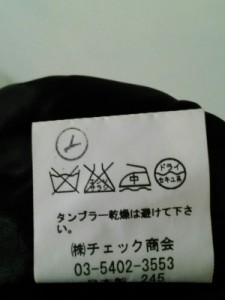 ヨークランド YORKLAND ワンピース サイズ7AR S レディース 美品 黒 プリーツ【中古】