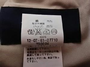 マカフィ MACPHEE ブルゾン サイズ38 M レディース 新品同様 ベージュ 春・秋物【中古】