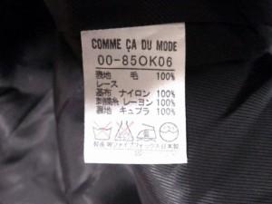 コムサデモード COMME CA DU MODE ワンピース サイズ7 S レディース 美品 黒 レース【中古】