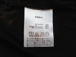 トッコ tocco ワンピース レディース 美品 グレー×黒×マルチ チェック柄/ビジュー【中古】
