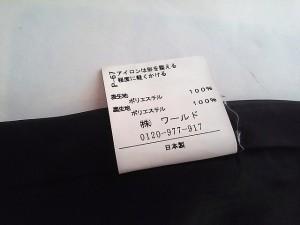 アンタイトル UNTITLED ワンピース サイズ2 M レディース 黒【中古】