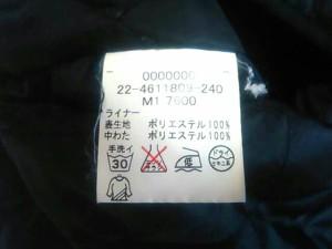 トミーガール tommy girl コート サイズM M レディース 美品 黒 冬物/モッズコート【中古】