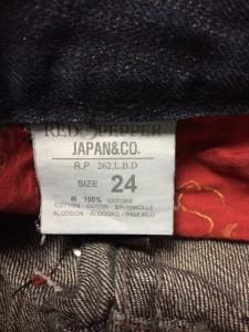 レッドペッパー RED PEPPER ジーンズ サイズ24 レディース ネイビー ダメージ加工【中古】
