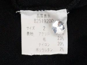アプワイザーリッシェ Apuweiser-riche カーディガン サイズ2 M レディース 黒【中古】
