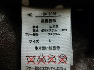ジェネス genece コート サイズL レディース ダークブラウン レザー/春・秋物【中古】