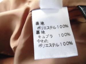 レリアン Leilian ジャケット サイズ11 M レディース ブラウン キルティング【中古】
