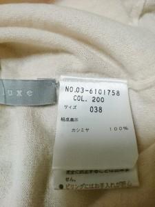 セオリーリュクス theory luxe ノースリーブカットソー サイズ38 M レディース 美品 ベージュ×グレー 刺繍/ビーズ【中古】