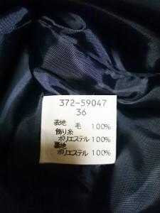 ジバンシー GIVENCHY ワンピース サイズ36 S レディース 美品 ネイビー×白 ストライプ【中古】