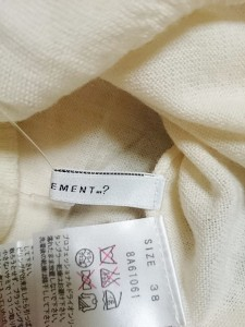 アンシャントマン ENCHANTEMENT...? 長袖セーター サイズ38 M レディース 美品 アイボリー【中古】