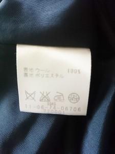 ボールジー BALLSEY ワンピース サイズ38 M レディース 美品 ダークネイビー【中古】