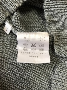 ギャルリーヴィー GALERIE VIE 半袖セーター サイズ1 S レディース グレー【中古】