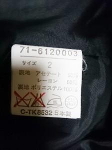 イネド INED ワンピース サイズ2 M レディース 美品 黒【中古】