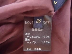ルーニィ LOUNIE ワンピース サイズ36 S レディース 美品 ダークブラウン×ベージュ【中古】
