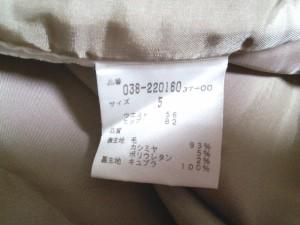 ボディドレッシングデラックス BODY DRESSING Deluxe スカート サイズ5 XS レディース ベージュ【中古】
