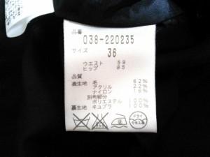 ボディドレッシングデラックス BODY DRESSING Deluxe スカート サイズ36 S レディース 黒【中古】