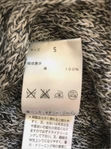 セオリー theory コート サイズS レディース 美品 グレー ニット/春・秋物【中古】