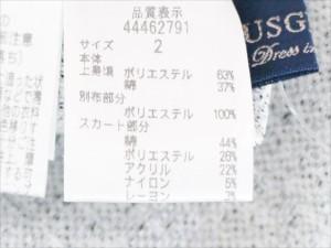 ジャスグリッティー JUSGLITTY ワンピース サイズ2 M レディース 美品 黒×ダークグレー リボン/ストライプ/透け感あり【中古】