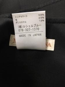 マニアニエンナ MANIANIENNA ベスト サイズF レディース 新品同様 黒 リボン【中古】