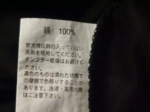 ブルックスブラザーズ BrooksBrothers カーディガン サイズS レディース 美品 黒【中古】