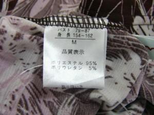 アンレクレ enrecre ワンピース サイズM レディース 美品 ボルドー×ピンク×白 花柄【中古】